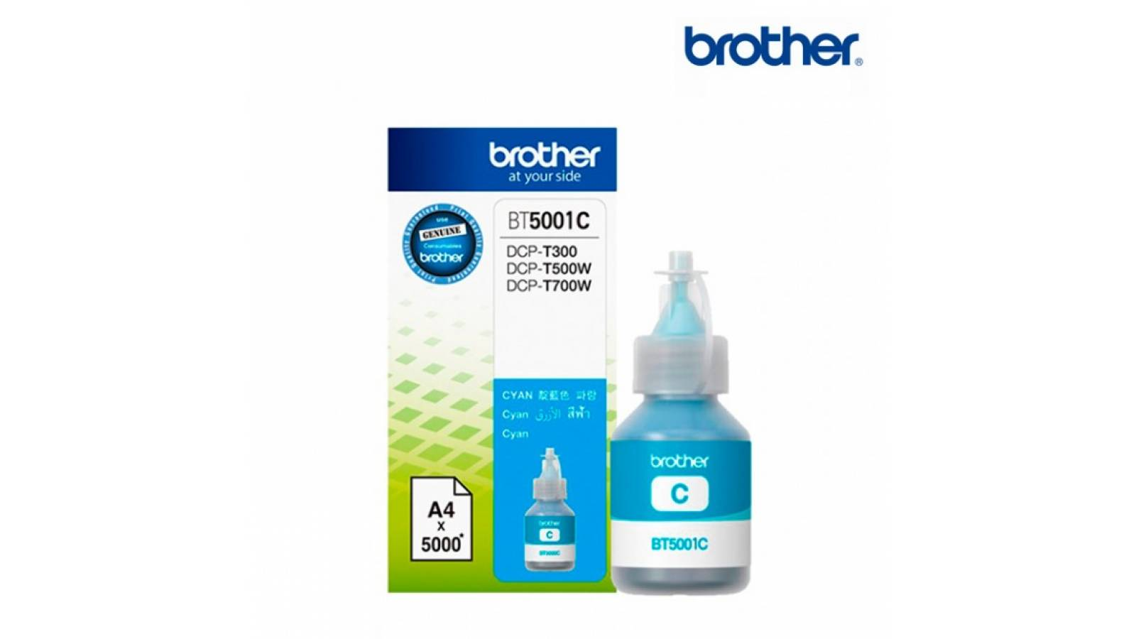 Botella de tinta Brother BT-5001 Cyan