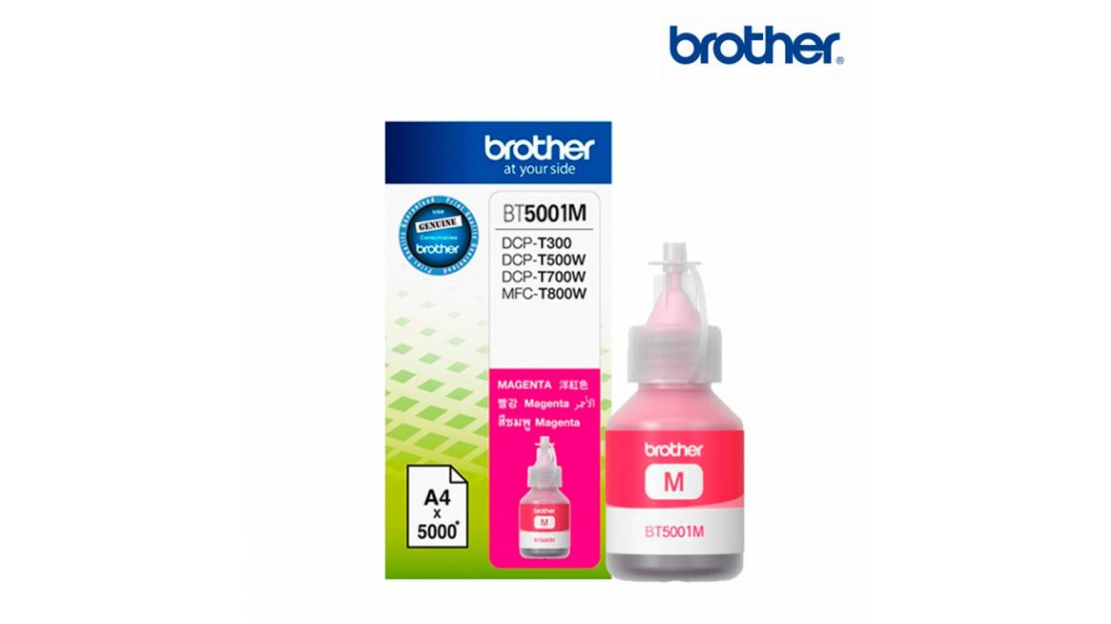 Botella de tinta Brother BT-5001 Magenta