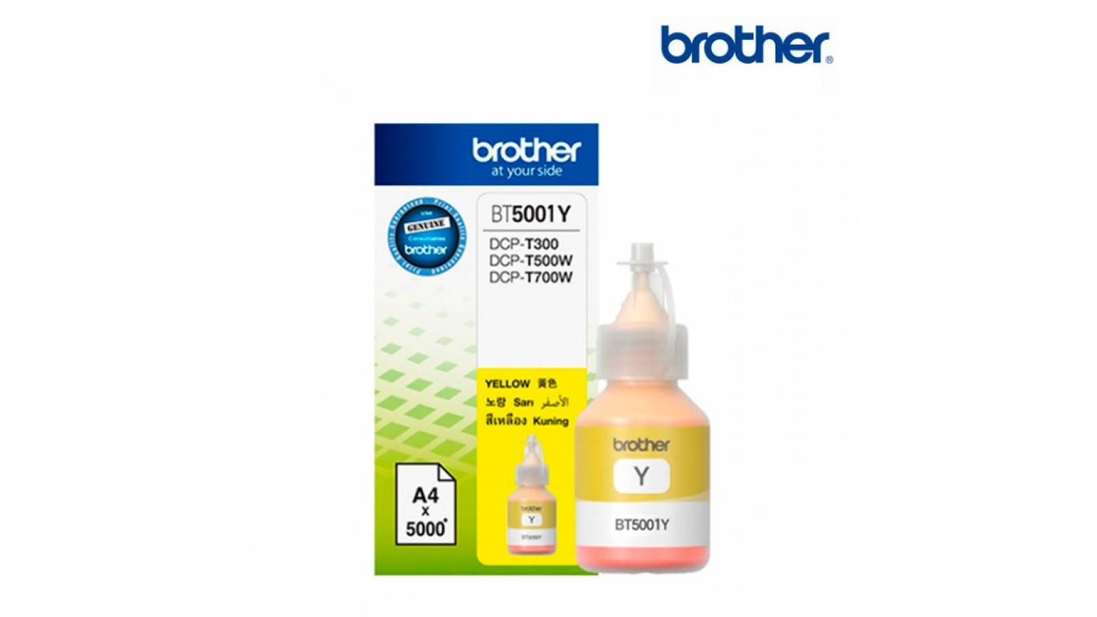 Botella de tinta Brother BT-5001 Amarilla