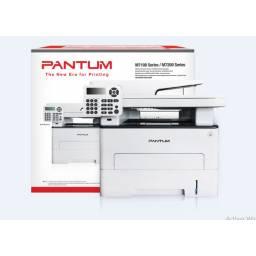 Multifuncion láser Pantum M7200FDW
